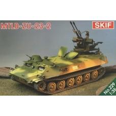 Гусеничный транспортер МТ-ЛБМ с зенитной установкой ЗУ-23-2