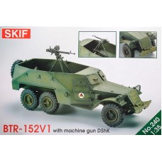 БТР-152 с пулеметом ДШК