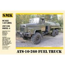 АЦ-10-260 армейский топливозаправщик