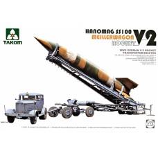 Немецкий ракетный транспортер V-2 / Erector Meillerwagen + Hanomag SS100