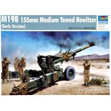 Гаубица M198 155мм, ранняя версия