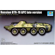 БТР-70 АПС, поздняя версия