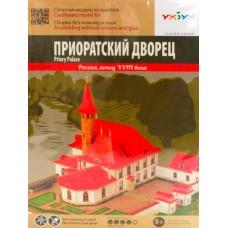 """Сборная модель из картона """"Приоратский дворец"""""""