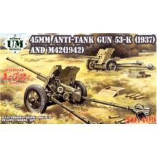 45мм противотанковая пушка 53-К 1937 / М-42 1942