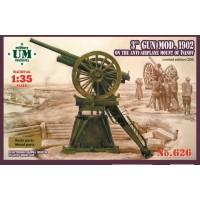 3-дм пушка образца 1902 на противо-аеропланном станке Иванова
