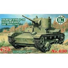 Сборная модель танк T-26 образца 1933 г