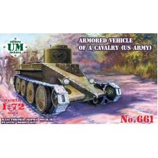 Бронированный автомобиль кавалерии армии США