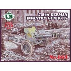 75 мм пушка немецкой пехоты IG 37
