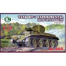 """Танк """"БТ-7 экспериментальный"""" с 76,2 мм пушкой (ограниченная серия)"""