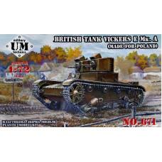 Британский танк Vickers E Mk.A (изготовлен для Польши), резиновые траки