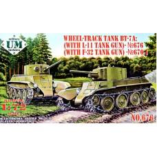 "Танк ""БТ-7A"" с танковой пушкой Л-11"