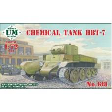 Химический огнеметный танк ХБТ-7
