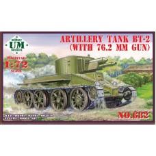 Артиллерийский танк БТ-2 с 76,2 мм. орудием