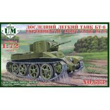 Экспериментальный легкий танк БТ-6