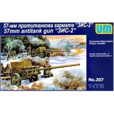 """57-мм противотанковая пушка """"ЗИС-2"""""""