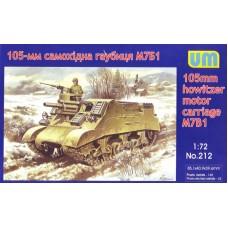 105-мм самоходная гаубица М7Б1