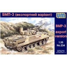 БМП-3 (экспортный вариант)