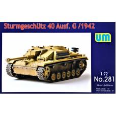 САУ Sturmgeschutz 40 Ausf. G/1942