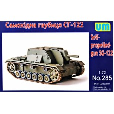 """Самоходная гаубица """"СГ-122"""""""