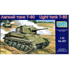 T-80 Советский легкий танк