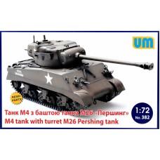 "Танк M4 с башней танка М26 ""Першинг"""