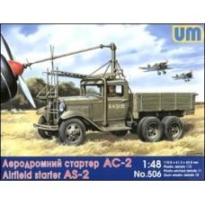 Авиастартер АС-2