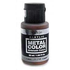 """Краска акриловая """"Metal Color"""" медь, 32 мл"""