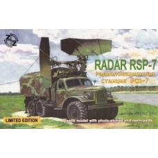 Радиолокационная станция РСП-7
